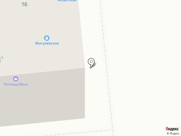 House shop на карте Новокуйбышевска