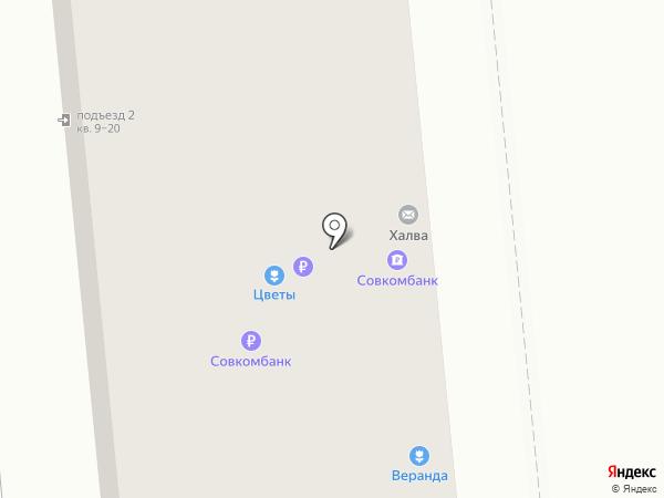 ЛюксДекор на карте Новокуйбышевска