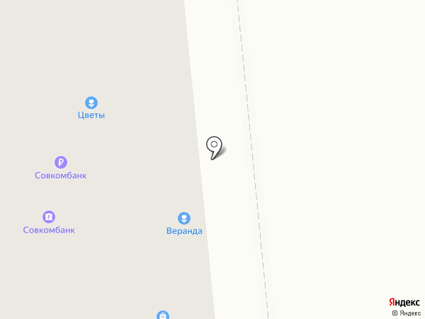 Платежный терминал, Совкомбанк, ПАО на карте Новокуйбышевска
