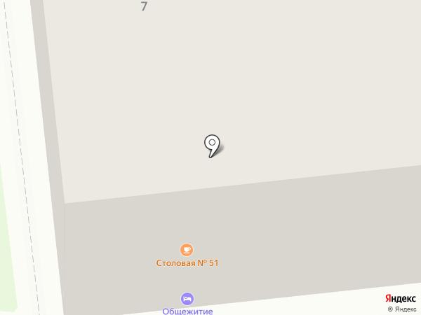 Городская столовая №51 на карте Новокуйбышевска
