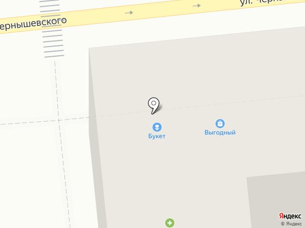 Банкомат, Всероссийский банк развития регионов на карте Новокуйбышевска