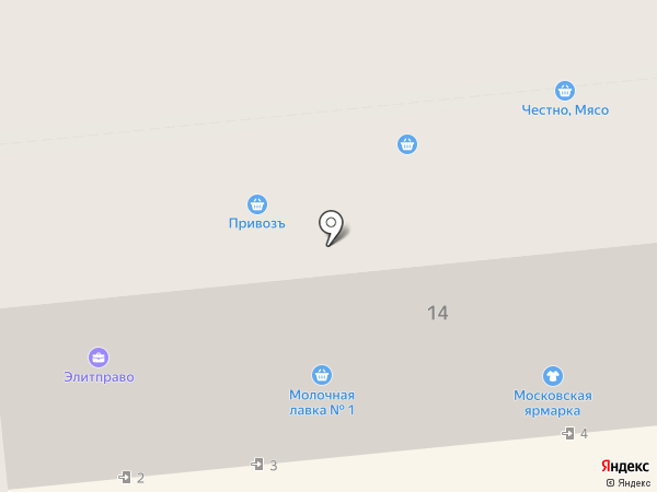 Магазин зоотоваров на карте Новокуйбышевска