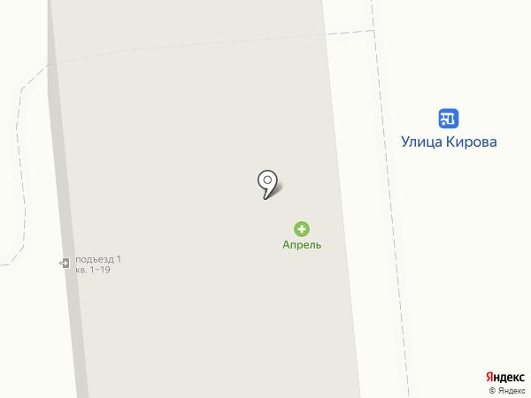 Смак на карте Новокуйбышевска