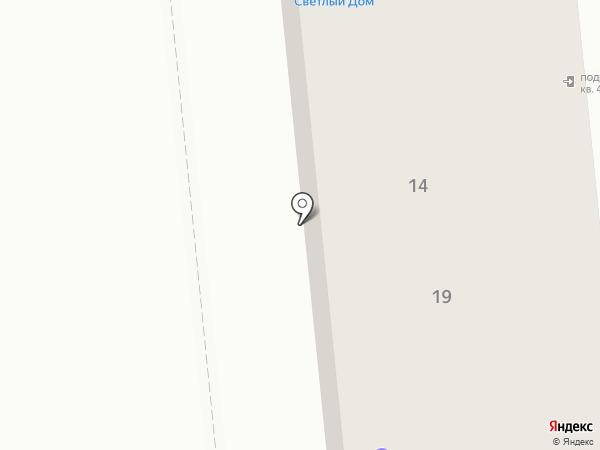 Светлый дом на карте Новокуйбышевска