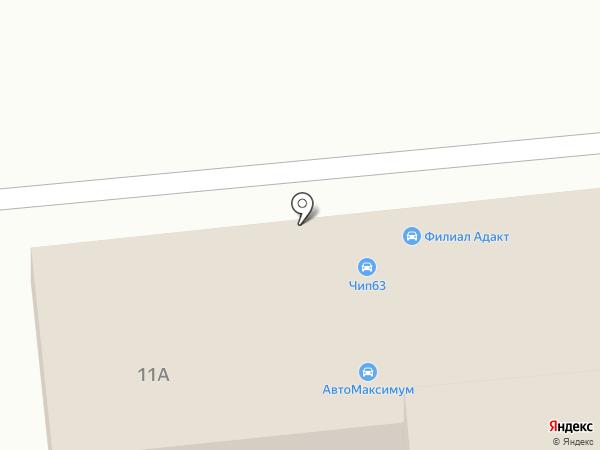 Automaximum на карте Новокуйбышевска