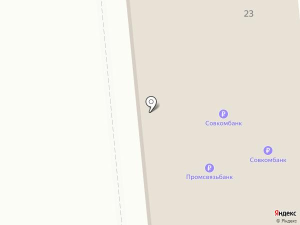 Магнит на карте Новокуйбышевска