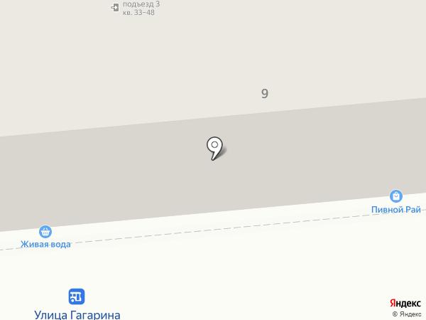 Аббатское на карте Новокуйбышевска