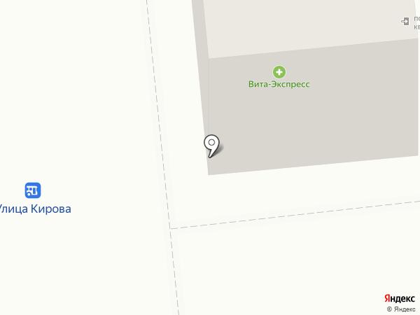 Аптека-склад на карте Новокуйбышевска