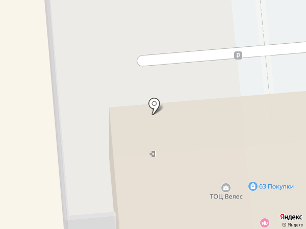Ремонтник на карте Новокуйбышевска