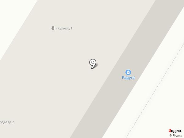 Радуга на карте Новокуйбышевска