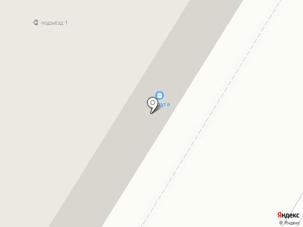 Мамино солнышко на карте Новокуйбышевска