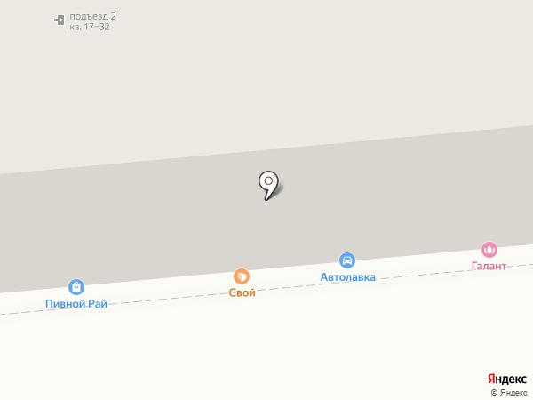 Автолавка на карте Новокуйбышевска