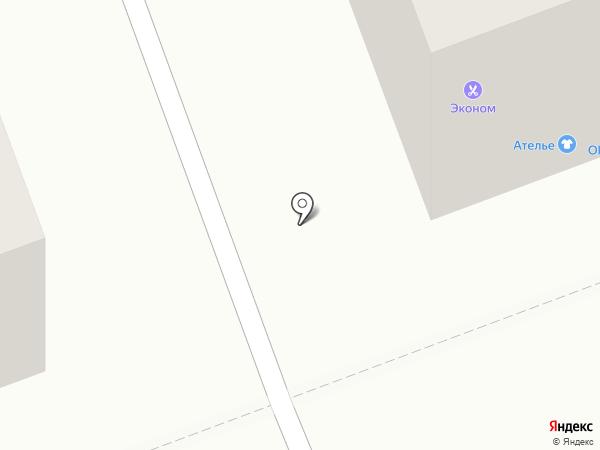 Coffee Moose на карте Новокуйбышевска
