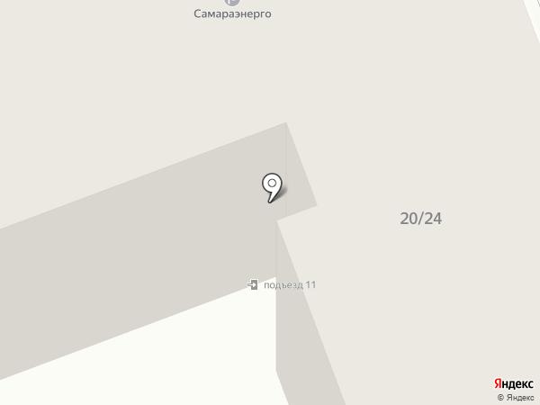 Самараэнерго, ПАО на карте Новокуйбышевска