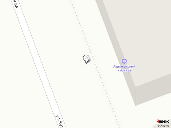 Адвокатский кабинет №184 на карте Новокуйбышевска