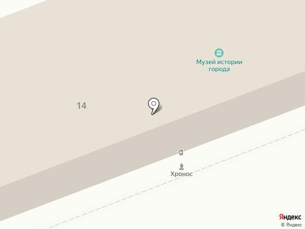 Музей истории г. Новокуйбышевска на карте Новокуйбышевска