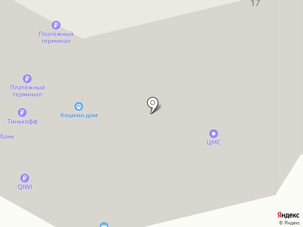 Банкомат, ВБРР на карте Новокуйбышевска