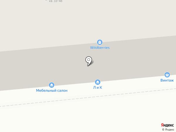 Венеция на карте Новокуйбышевска