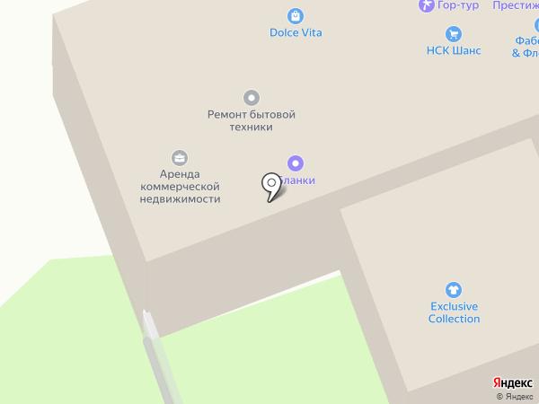 Zepter International на карте Новокуйбышевска
