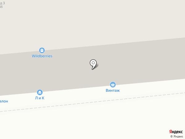 SOHO на карте Новокуйбышевска
