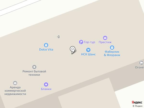 Техсервис на карте Новокуйбышевска