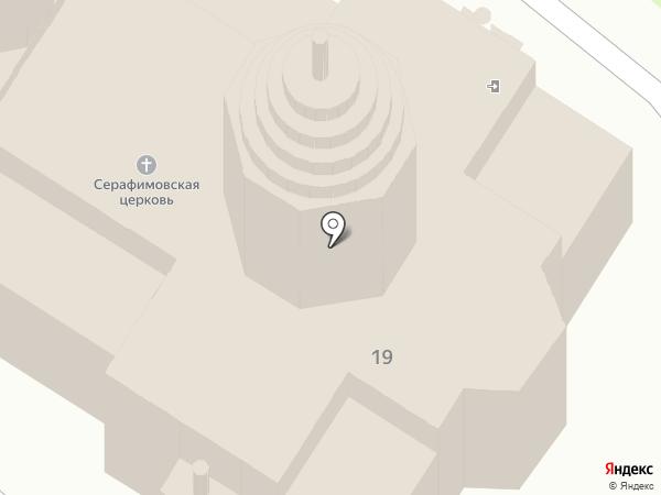 Церковь во имя Серафима Саровского на карте Новокуйбышевска
