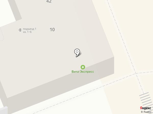 Вита-Экспресс на карте Новокуйбышевска