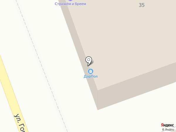 Европол на карте Новокуйбышевска