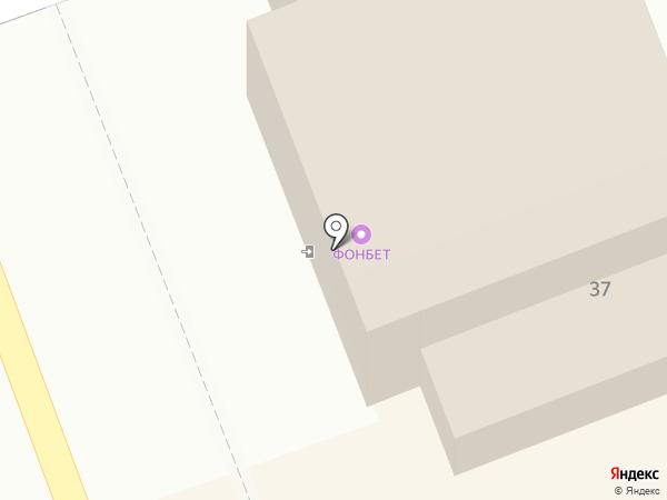 СтройМастер на карте Новокуйбышевска