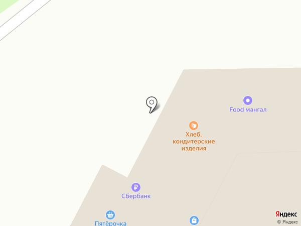 Кондитерский магазин на карте Новокуйбышевска