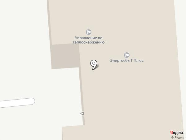 Территориальное управление по теплоснабжению на карте Новокуйбышевска