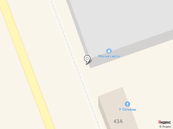 Дарница на карте Новокуйбышевска