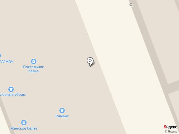 Магазин домашнего текстиля на карте Новокуйбышевска