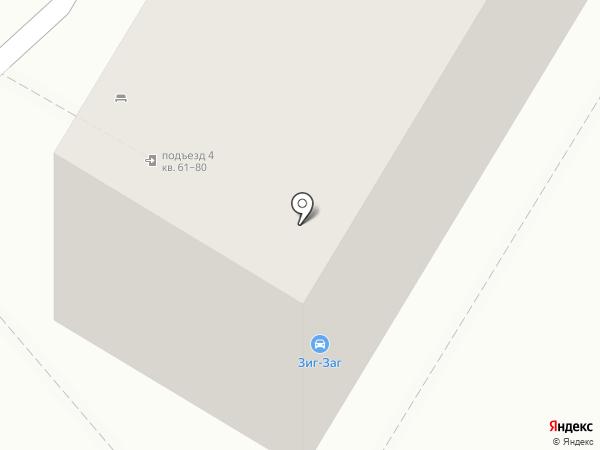 ЗИГ-ЗАГ на карте Новокуйбышевска