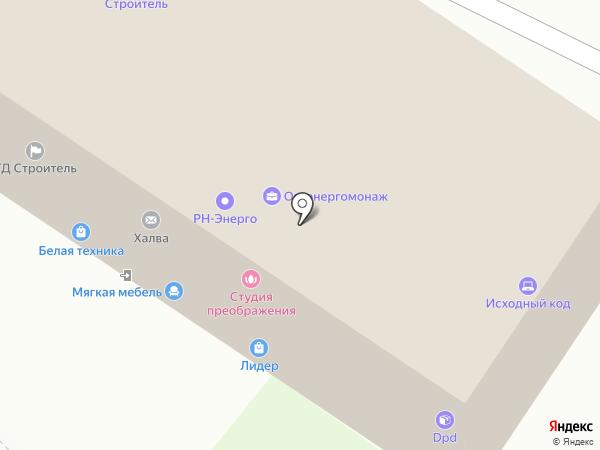 ДС-Сервис на карте Новокуйбышевска