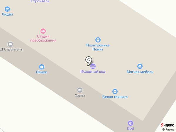 Белая техника на карте Новокуйбышевска