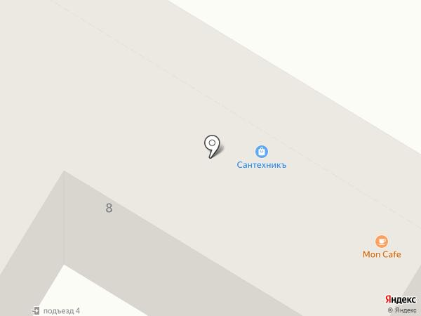 Клёвое место на карте Новокуйбышевска