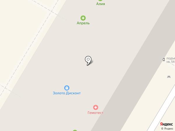 Микс на карте Новокуйбышевска