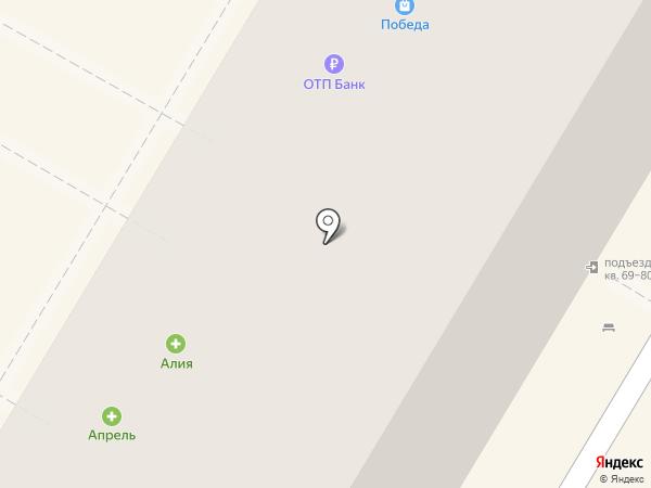 Дешевая мебель Поволжья на карте Новокуйбышевска