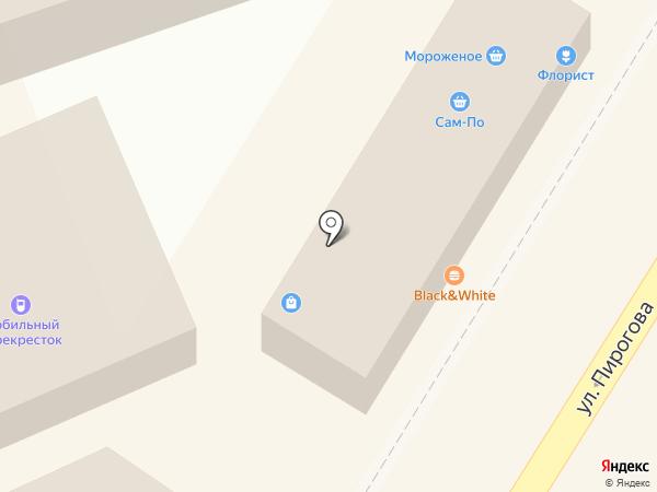 Магазин живых цветов на карте Новокуйбышевска