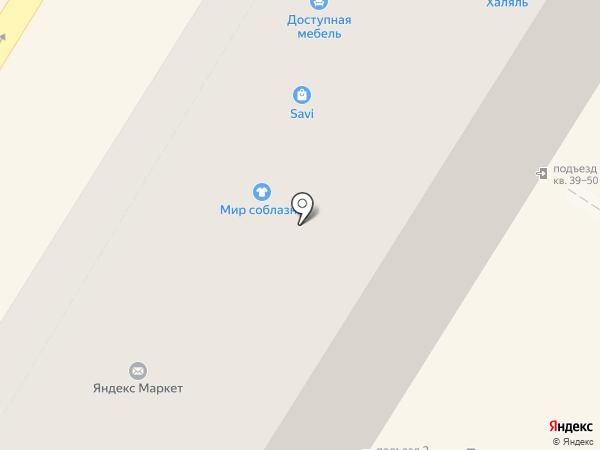 SAVI на карте Новокуйбышевска