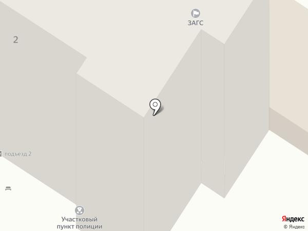 Астория на карте Новокуйбышевска