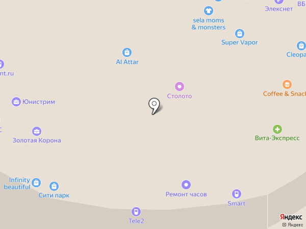 Айсберг на карте Новокуйбышевска