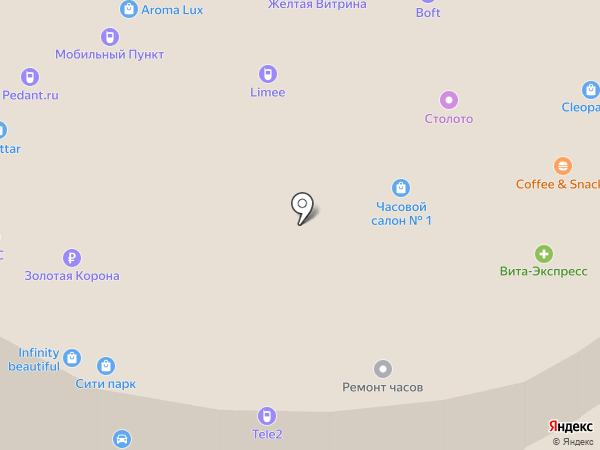Фокус на карте Новокуйбышевска