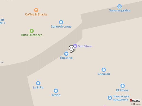 ProEvent на карте Новокуйбышевска