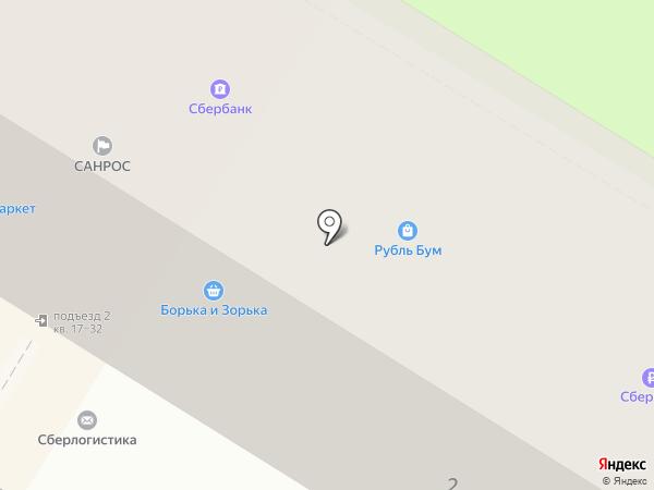 Быстро Займ на карте Новокуйбышевска