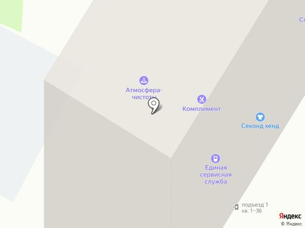 Валерия на карте Новокуйбышевска