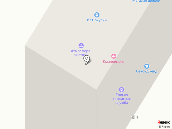 РосДеньги на карте Новокуйбышевска