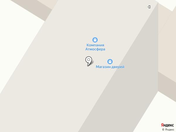 Е1 на карте Новокуйбышевска