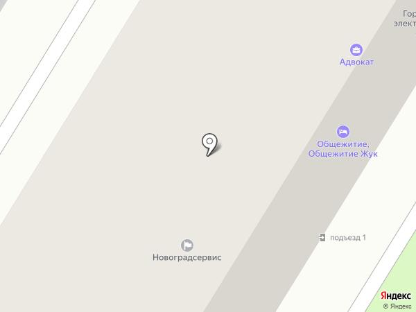 Новоградсервис на карте Новокуйбышевска